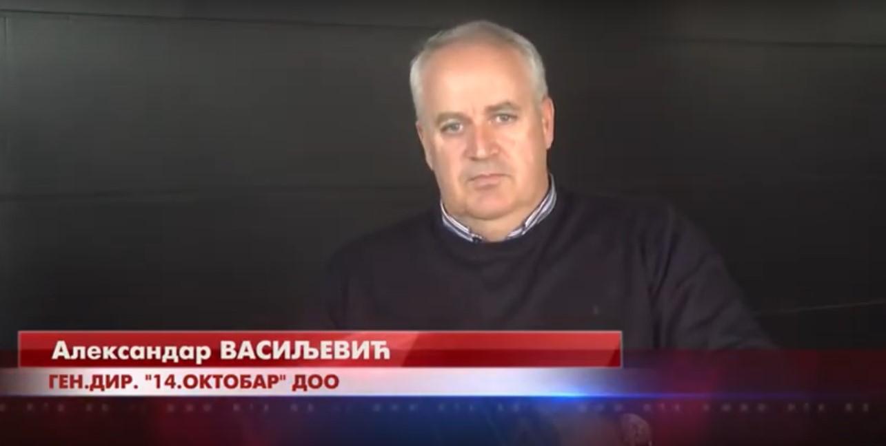 Aleksandar Vasiljevic