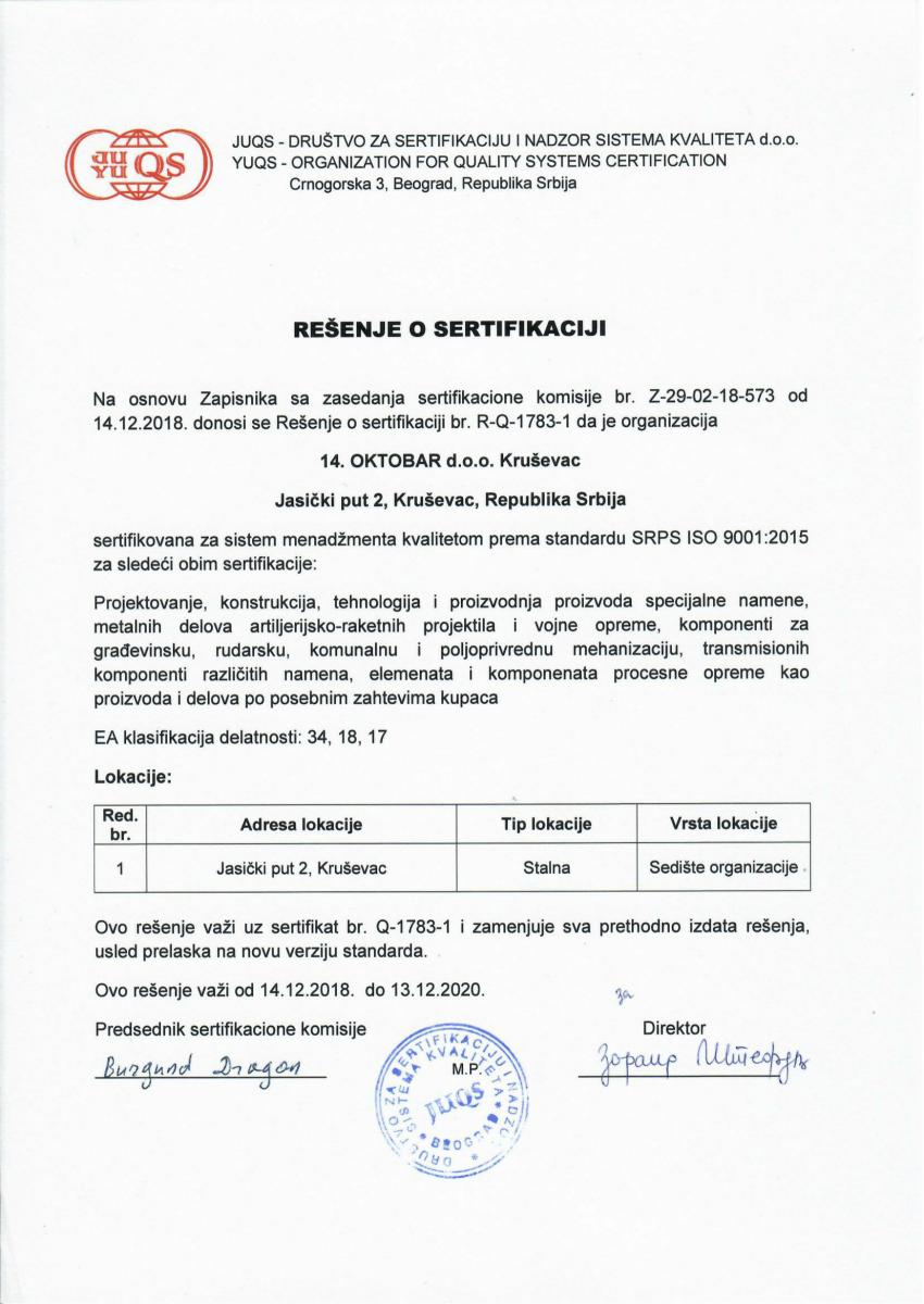 Rešenje o sertifikaciji 14. OKTOBAR-1