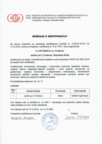 Rešenje o sertifikaciji 14. OKTOBAR
