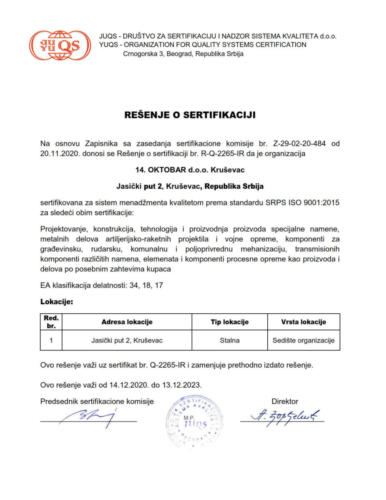 Rešenje o sertifikaciji SRPS 9001-2015 14 OKTOBAR