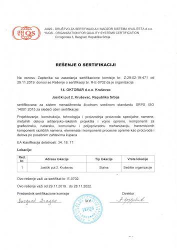 Rešenje o sertifikaciji SRPS ISO 14001-2015